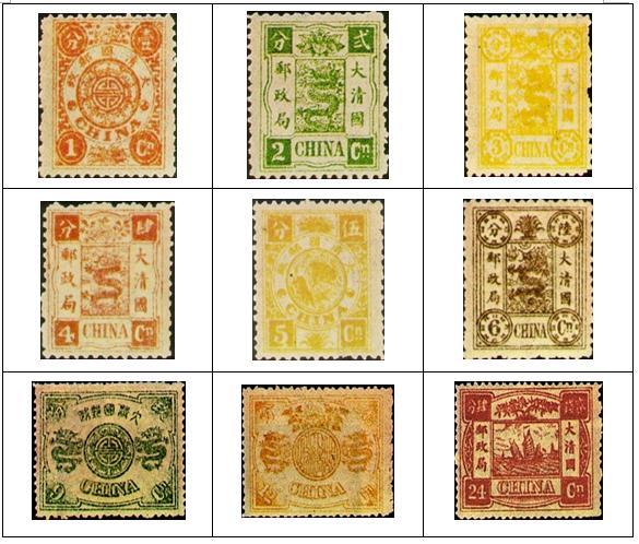 4.  1894慈禧壽辰紀念郵票