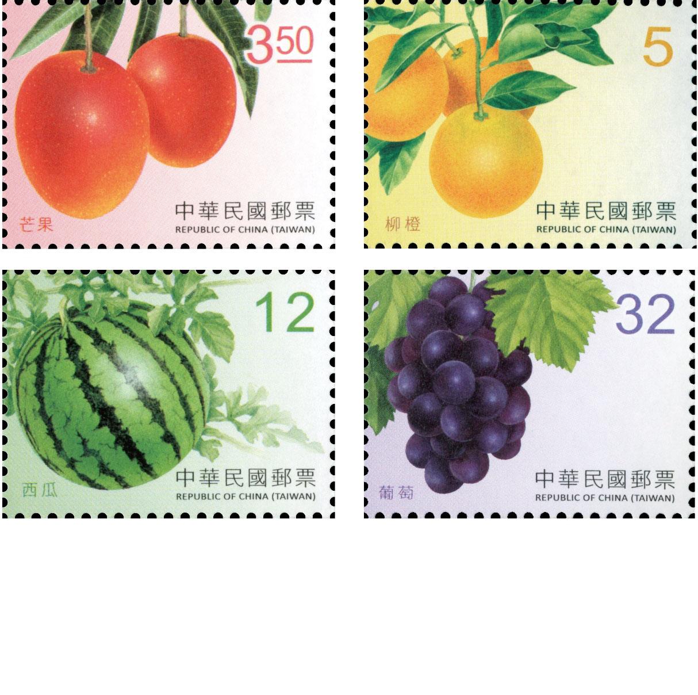 水果郵票(續3)