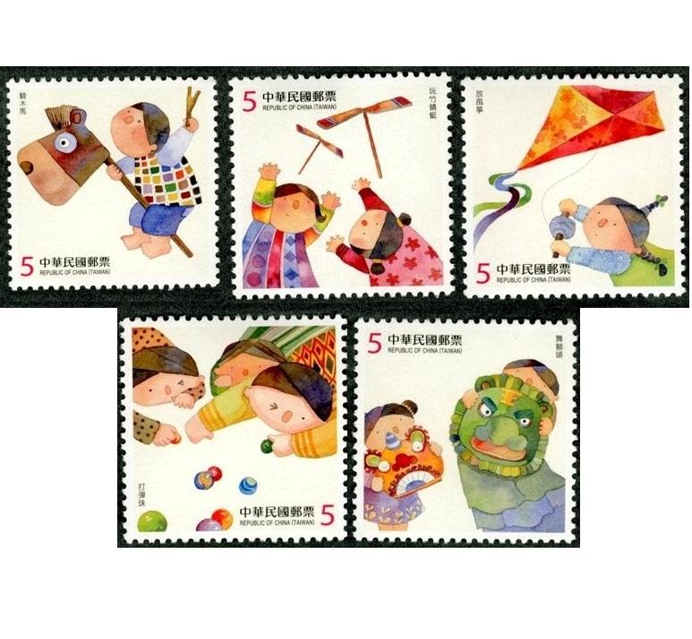童玩郵票(103年版)
