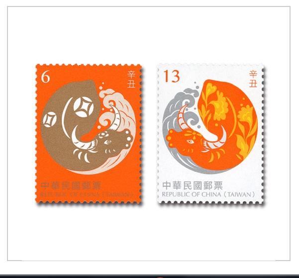 新年郵票(109年版)
