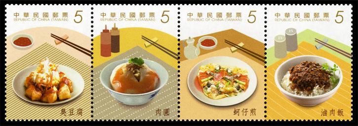 台灣美食--小吃