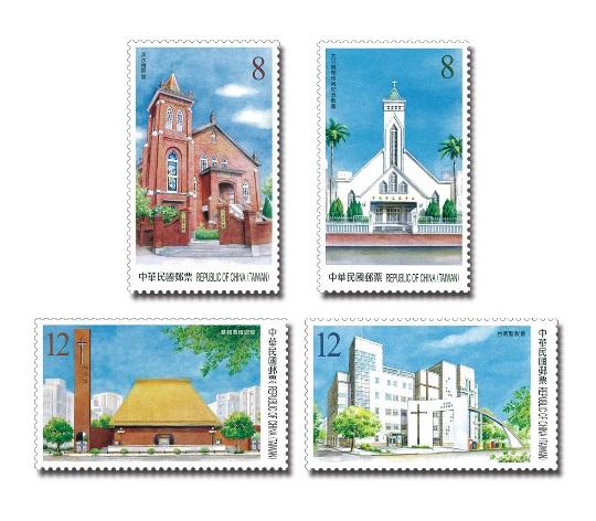 臺灣教堂郵票