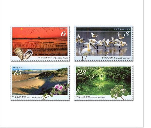 台江國家公園郵票