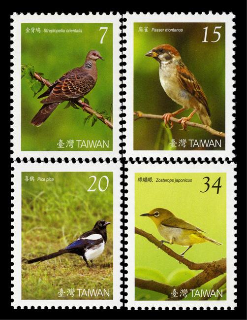 臺灣鳥類郵票(第3輯)