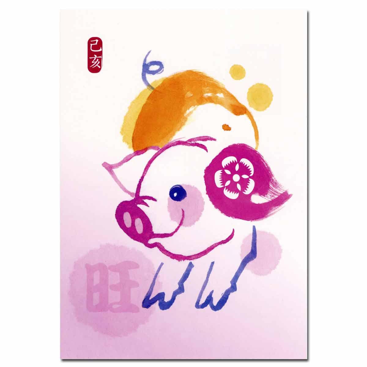 新年明信片(107年版)B款