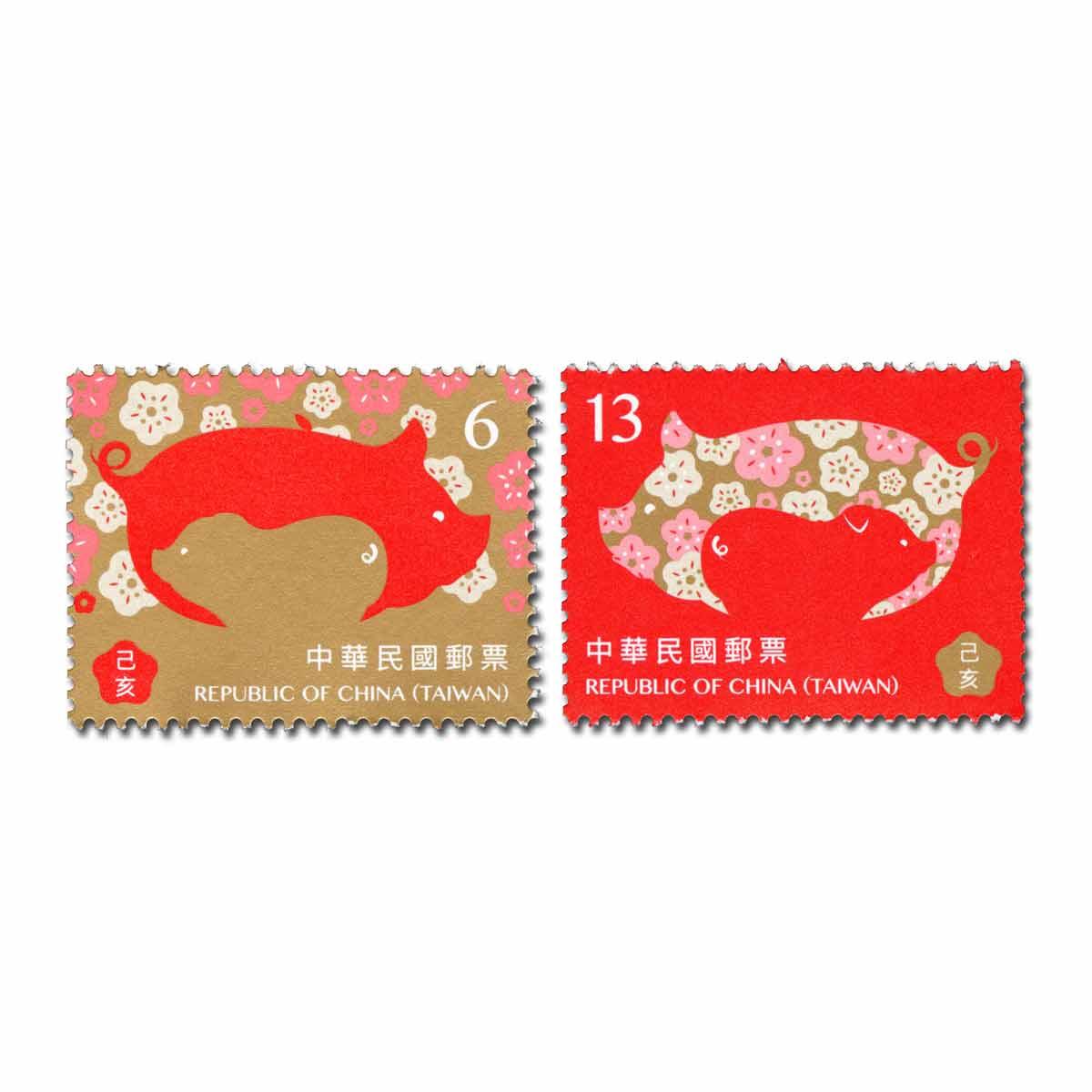 新年郵票(107年版)