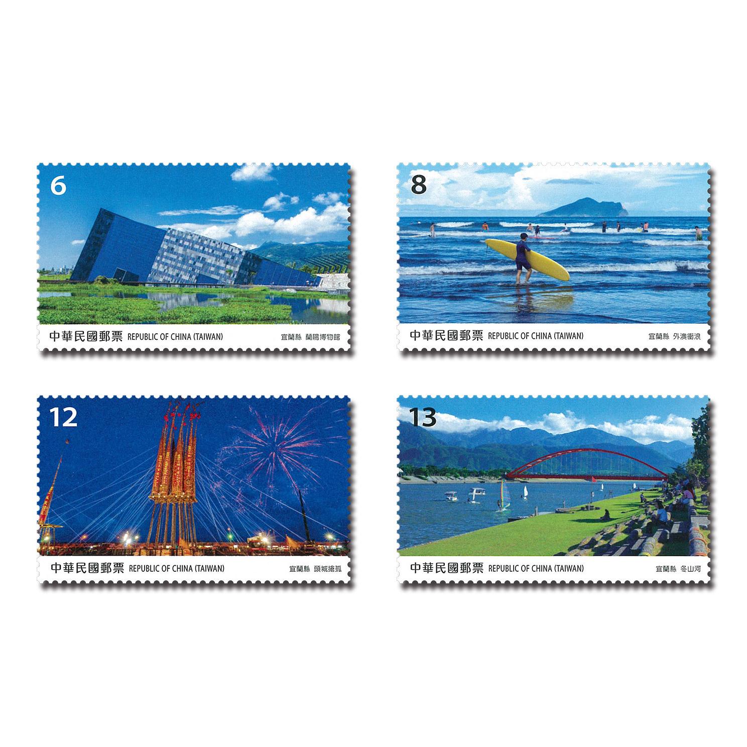 寶島風情郵票-宜蘭縣