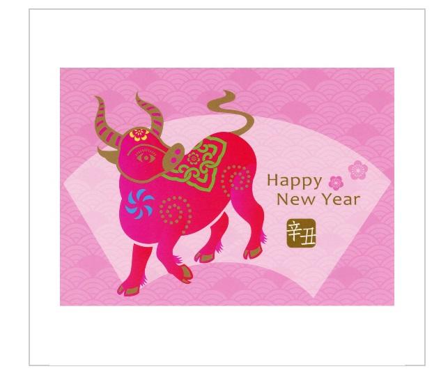 新年明信片  (109年版)