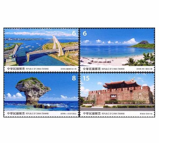 寶島風情郵票-屏東縣