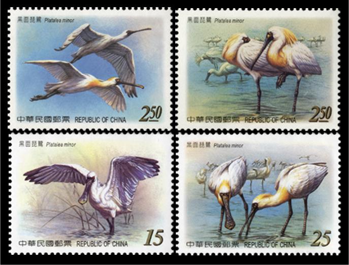 保育鳥類郵票-黑面琵鷺(已售罄)