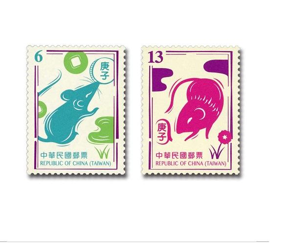 新年郵票(108年版)
