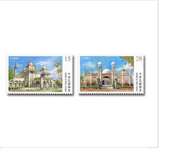 清真寺郵票