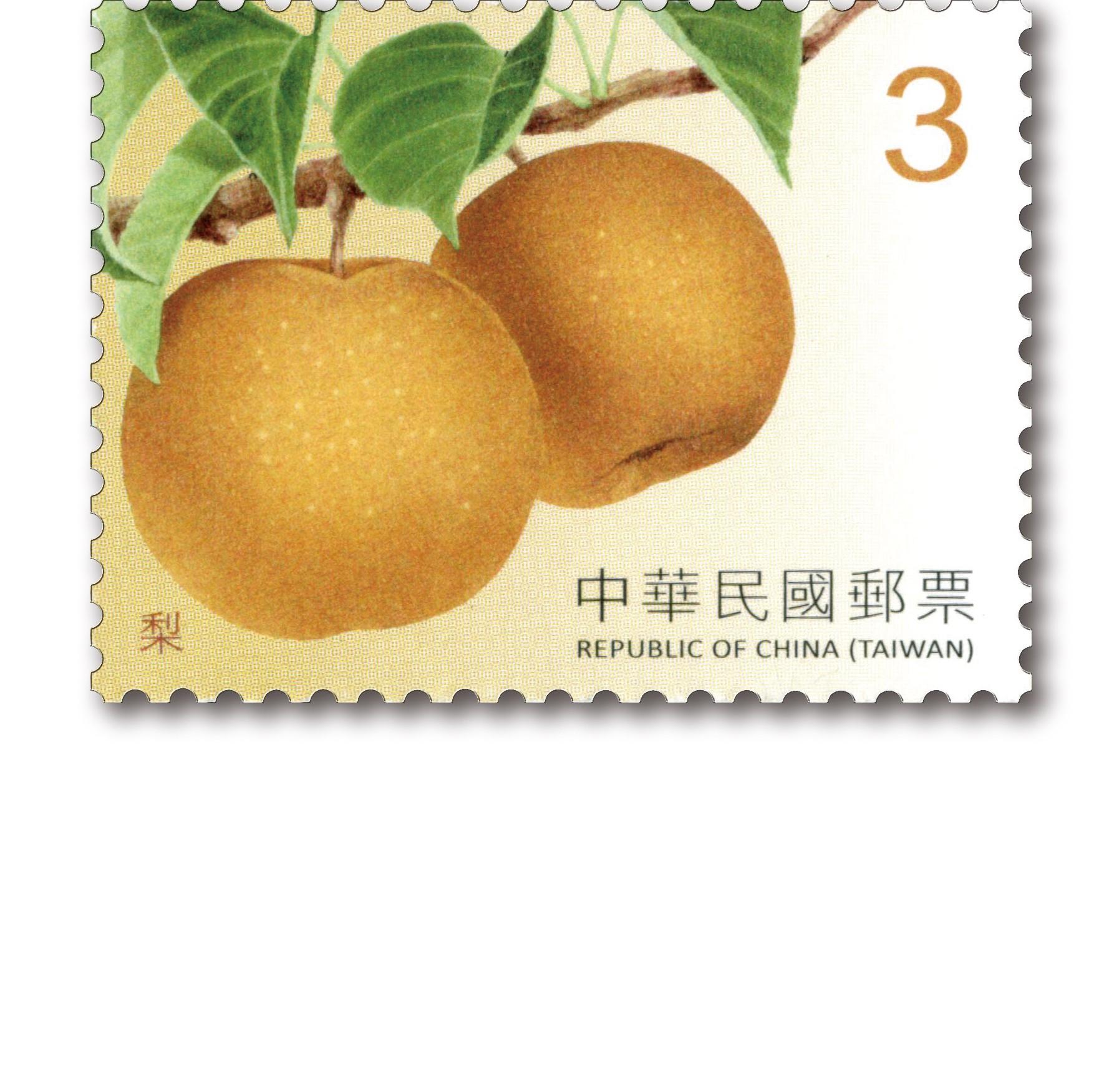 水果郵票(續4)-梨