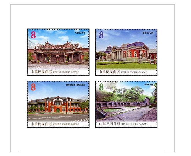 臺灣古蹟郵票(109年版)