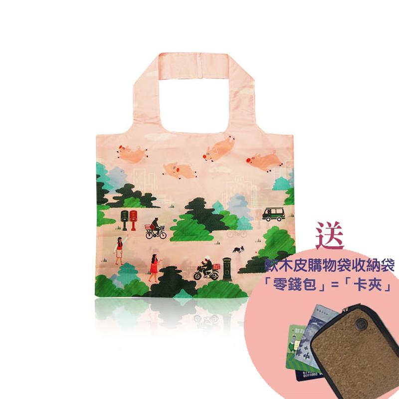 摺疊購物袋-粉色