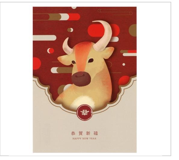 新年明信片(109年版)
