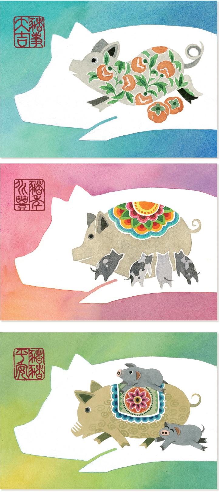 豬年兆豐明信片組