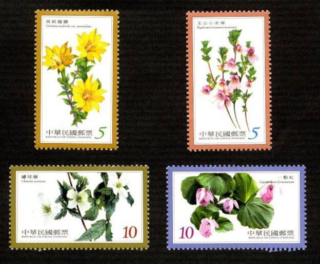 高山花卉郵票  (已售罄)