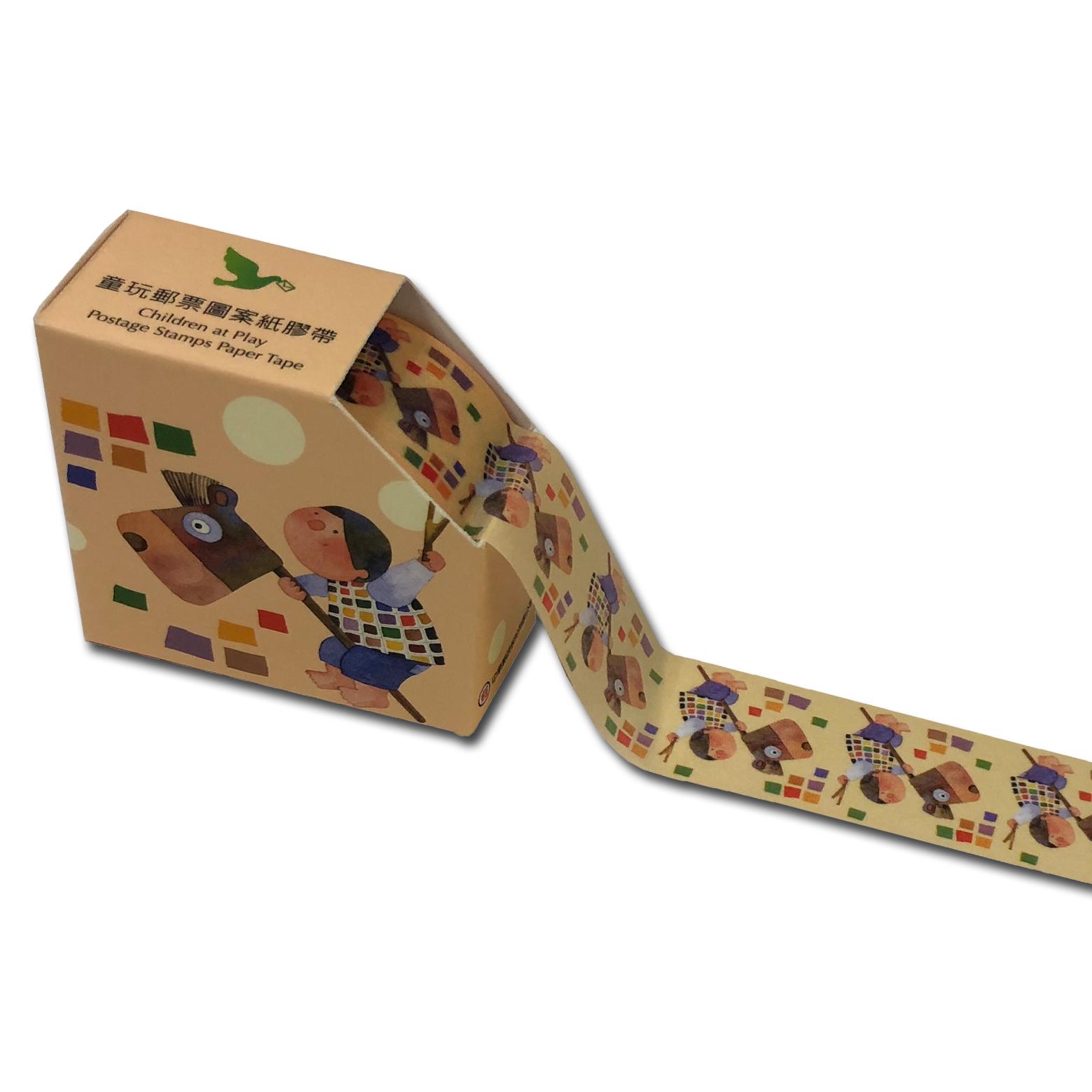 童玩郵票圖案紙膠帶-騎木馬