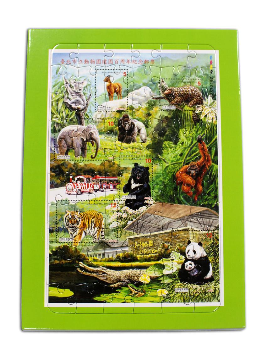 動物園百週年拼圖板(60分割)