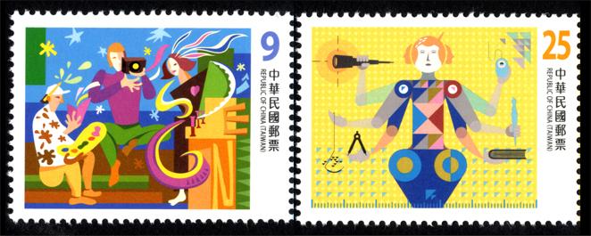 台北 2016世界郵展郵票--設計展新象