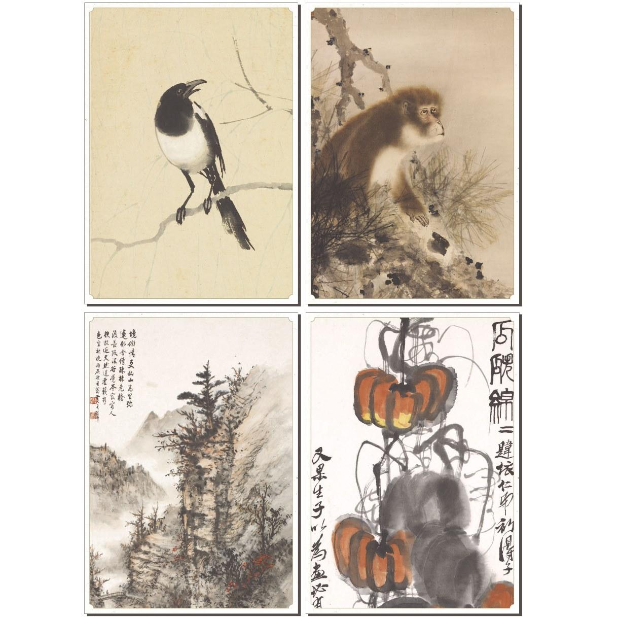 近代水墨畫作郵票原圖明信片