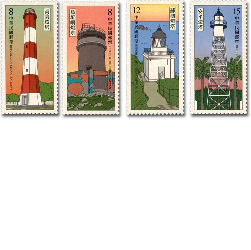 燈塔郵票(107年版)