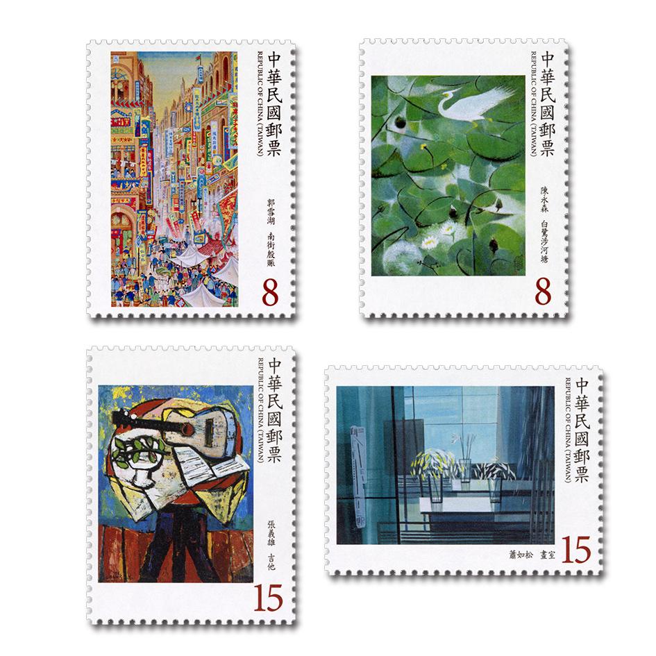 臺灣近代畫作郵票(108年版)