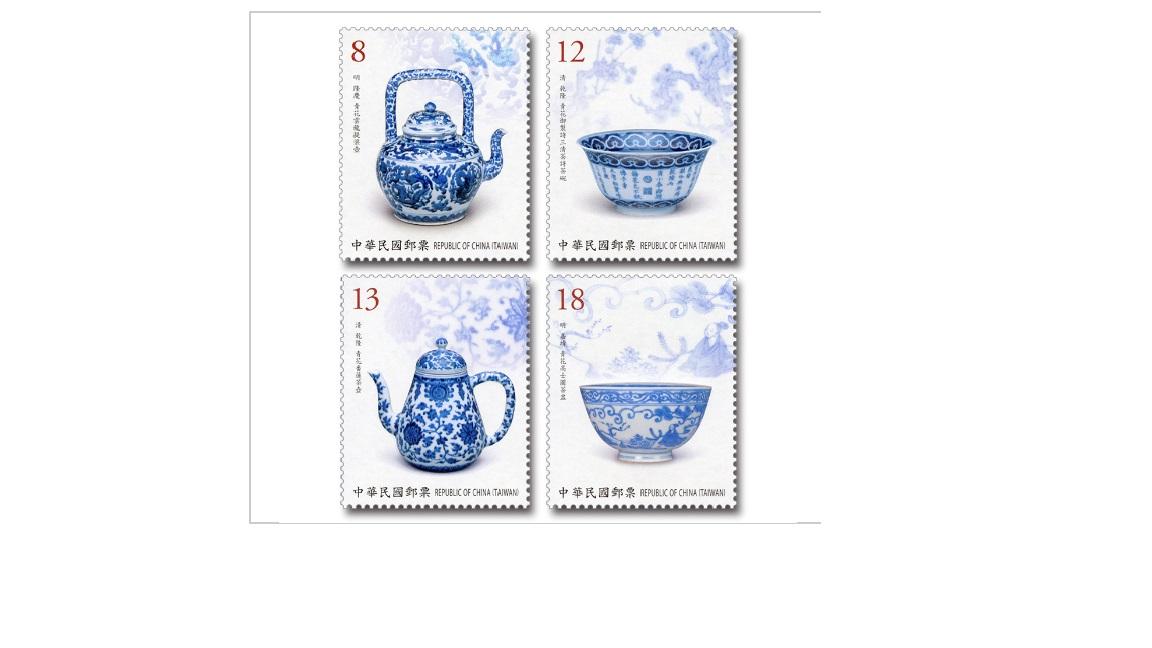 古物郵票-青花瓷(108年版)