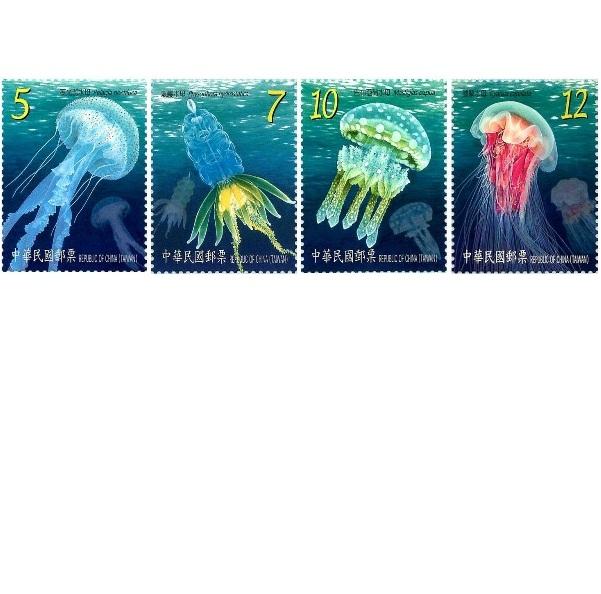 海洋生物郵票-水母