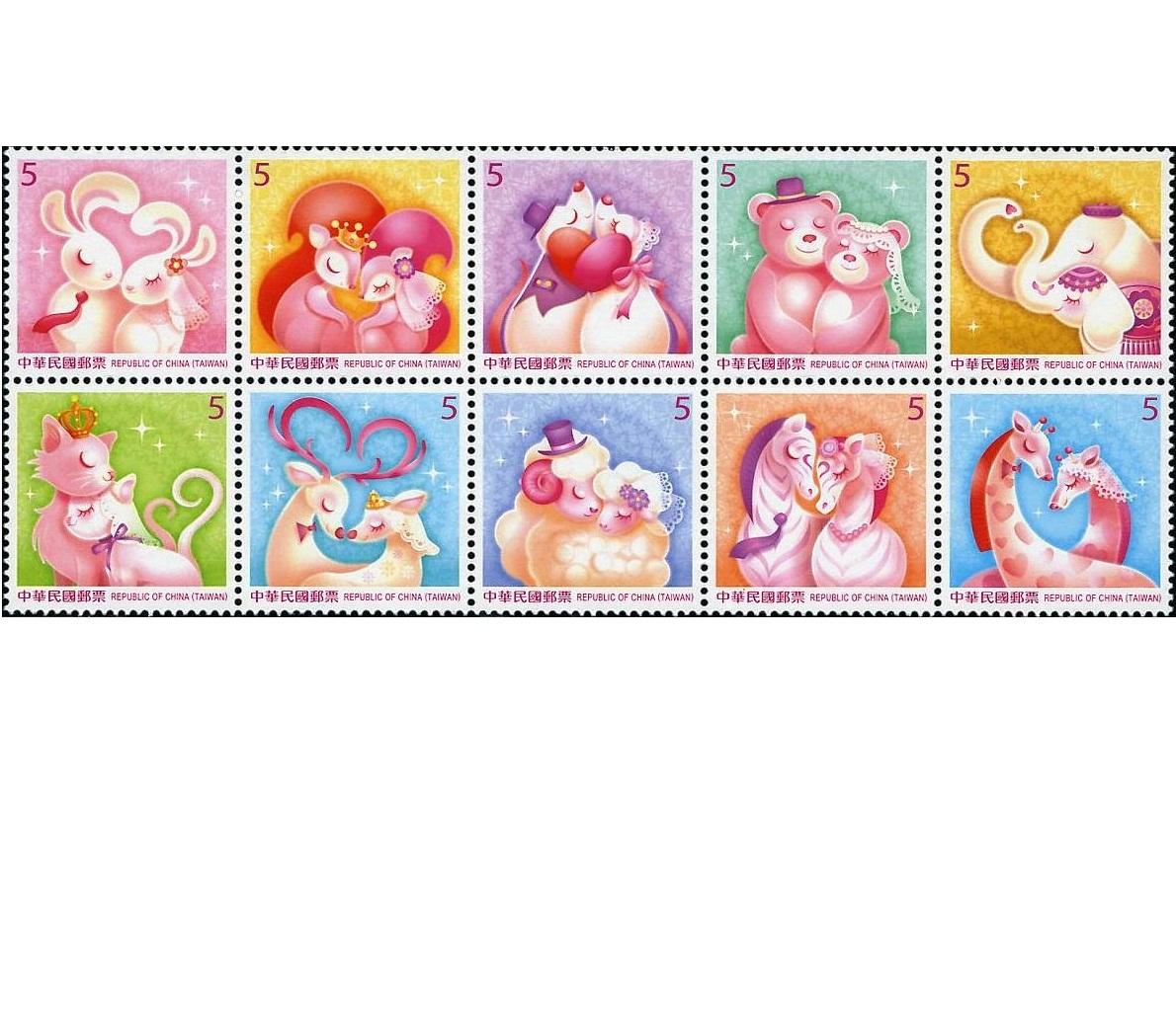 祝福郵票(續) 5元連刷套票