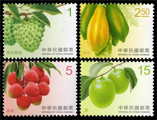 水果郵票(續)