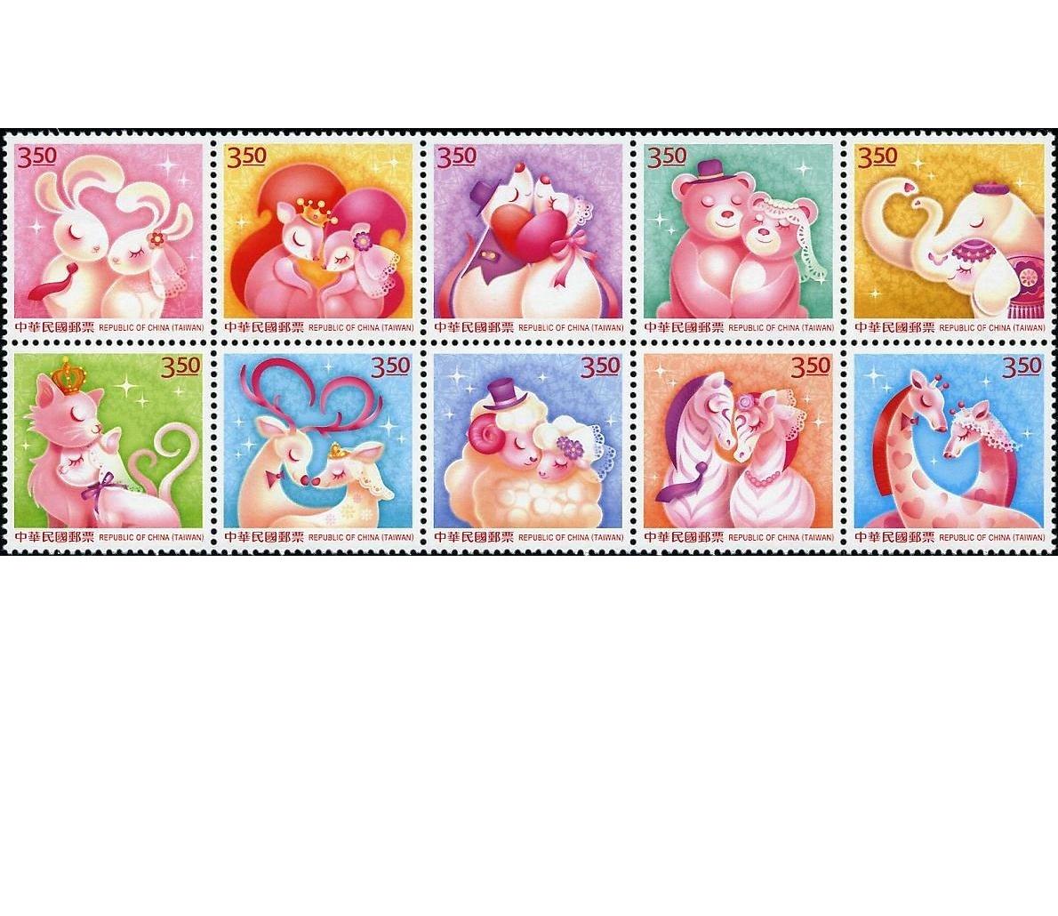 祝福郵票(續) 3.5元連刷套票