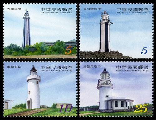 燈塔郵票 (103年版)