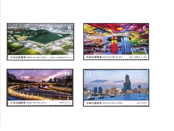 寶島風情郵票-高雄市