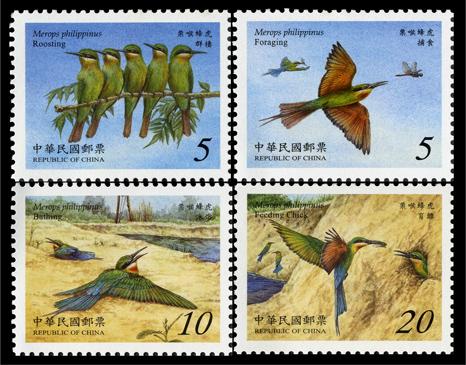 保育鳥類郵票—栗喉蜂虎(已售罄)