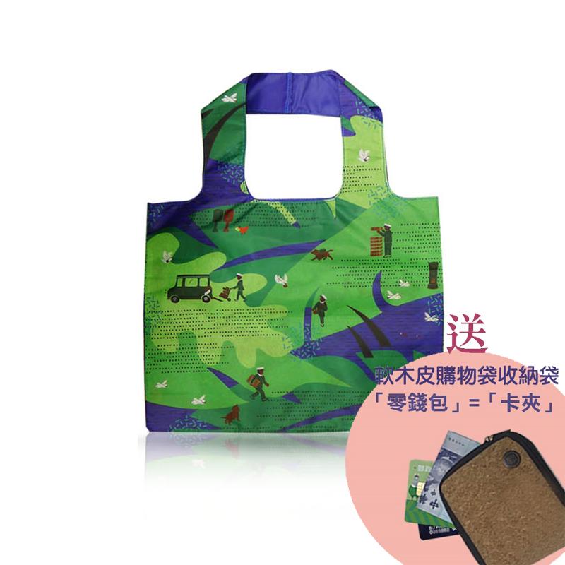 摺疊購物袋-綠色
