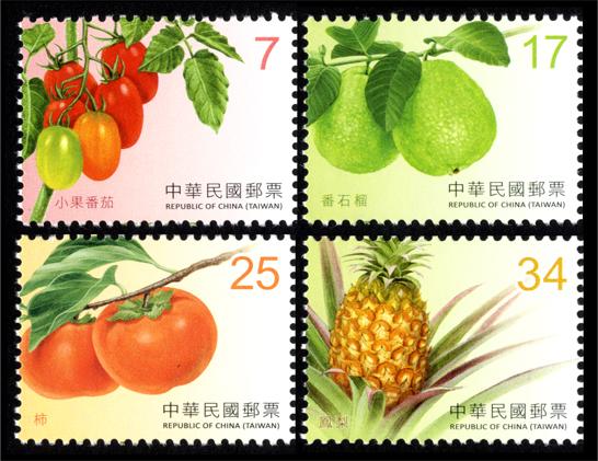 水果郵票(續 2)