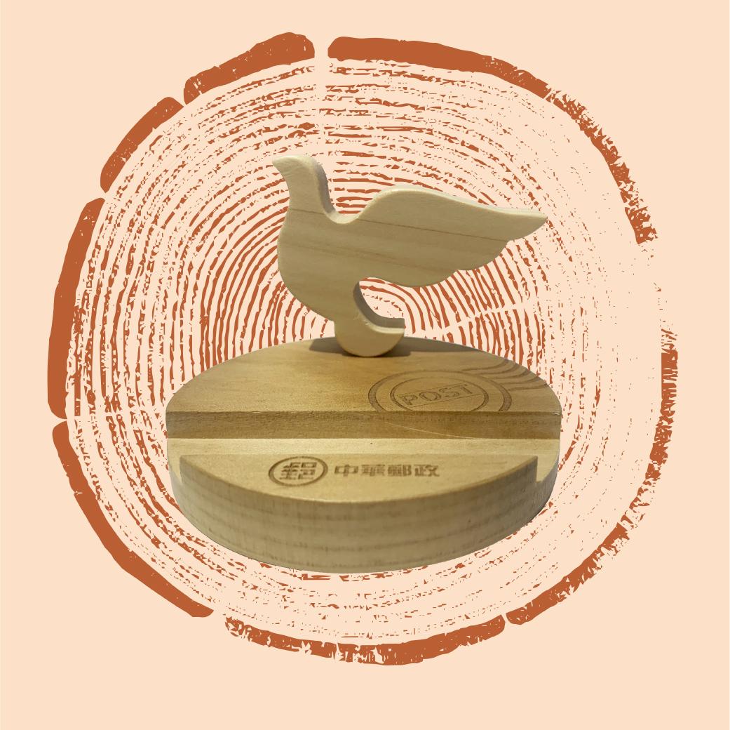 信鴿手機座