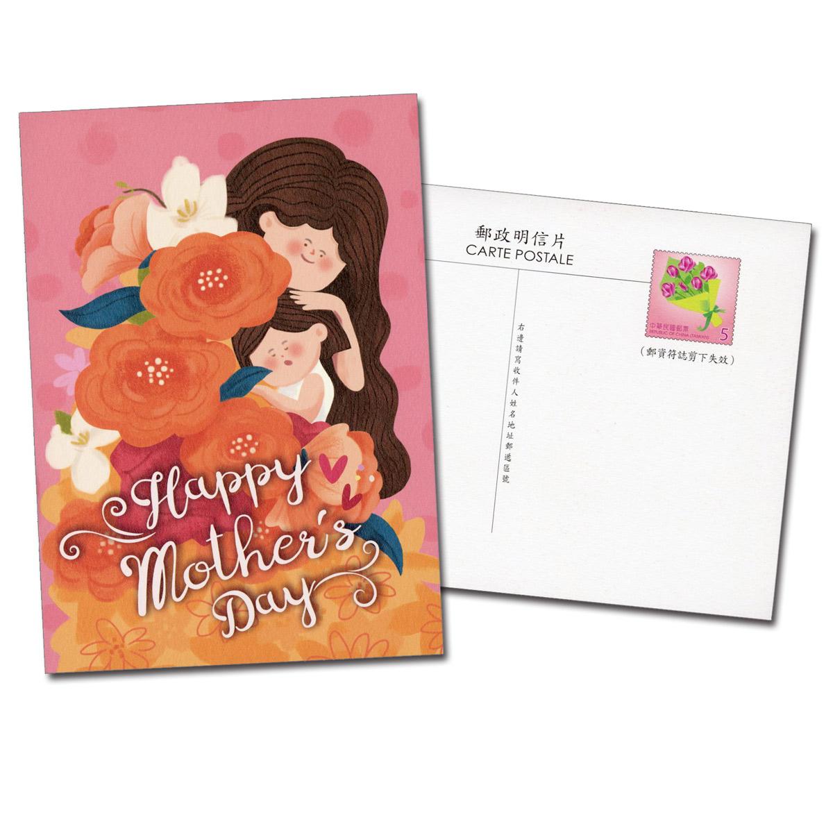 母親節明信片