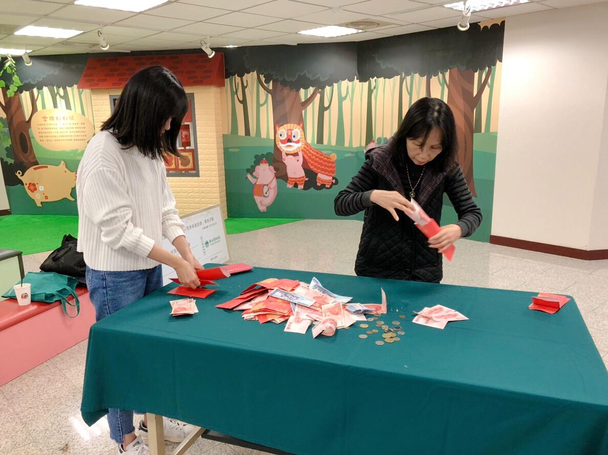 郵政博物館「金豬送愛心」公益捐款活動