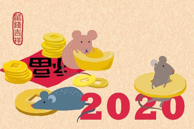 郵政博物館「鼠錢吉祥」乙種參觀券自108年12月25日起發售